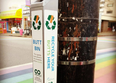 Cigarette Butt Bins in the Davie Village